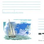 Конверт Минсвязи РФ, выпущенный во время I кругосветного плавания