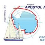 QSL-карточка III кругосветного плавания