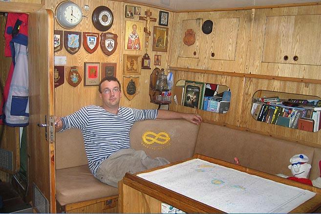 Дмитрий Стадниченко присоединилсяк экипажу на Мадейре