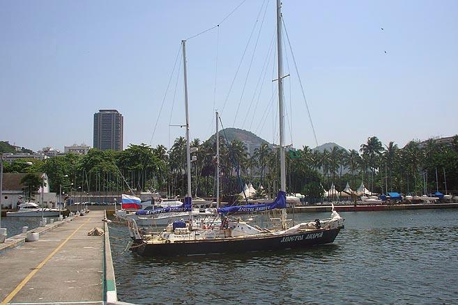 Яхт-клуб «Рио-де-Жанейро»: плату за стоянку с идущих в Антарктиду не берут.