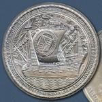 Медаль «За искусство мореплавания» Королевского Крейсерского клуба
