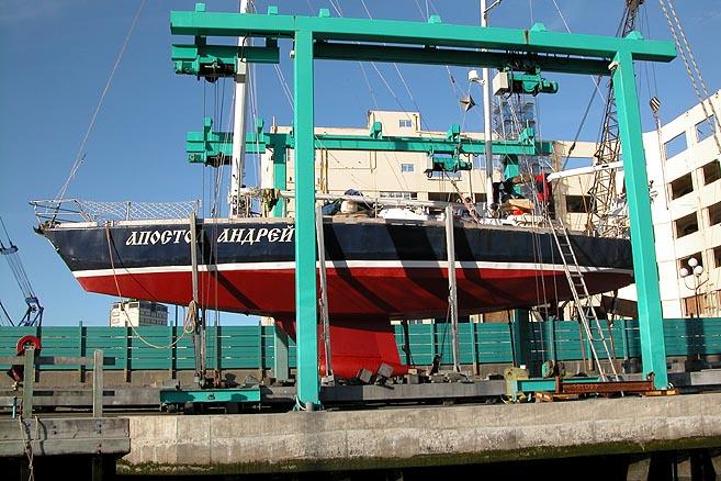 В Веллинтоне яхта была заново покрашена
