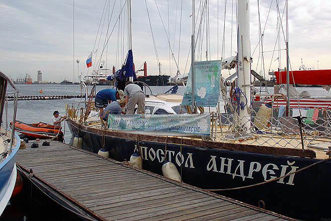 Руководство RCYC приняло решение не брать платы за стоянку с именитой яхты