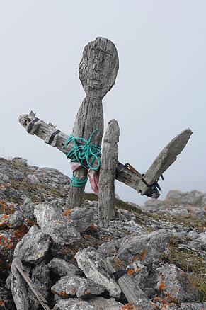 Ненецкий семиликий идол Вэсако (или то, что от него осталось)