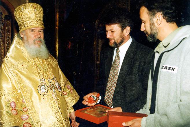 В Москве «апостольцев» принял Святейший Патриарх Алексий II