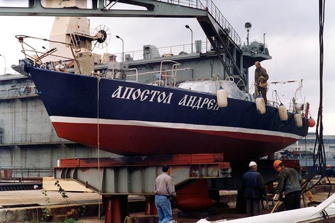 В 2001 году яхта была модернизирована на Кронштадтском морском заводе