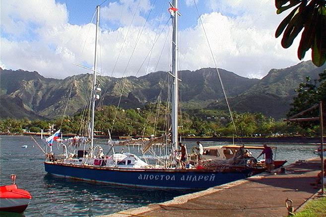 «Апостол Андрей» прибыл во Французскую Полинезию