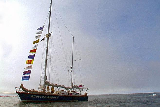 Яхта-именниница