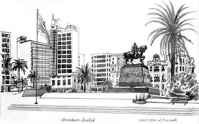 Монтевидео, Уругвай. 13.12.2004