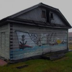 Диксонские граффити