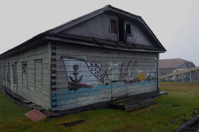 Диксонские графити