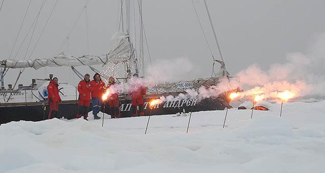Праздник Нептуна Арктического