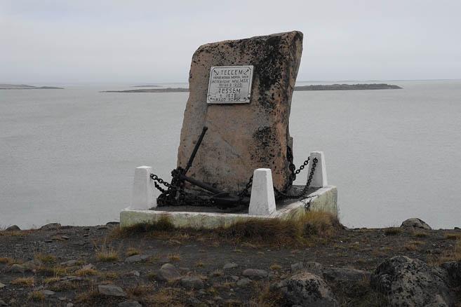 Памятник Тессему