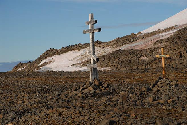 Астрономический пункт (крест), установленный Г. Седовым