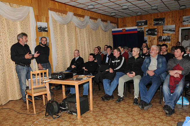 Встреча с коллективом шахты
