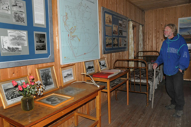 Дом-музей Владимира Русанова