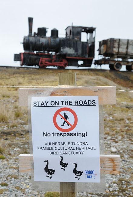 Оставайтесь на дороге! Посторонним вход запрещен! Заповедник!