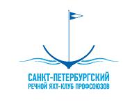 С-Петербургский речной яхт-клуб профсоюзов