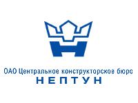 ОАО «Нептун»