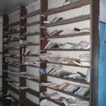 Полярная библиотека